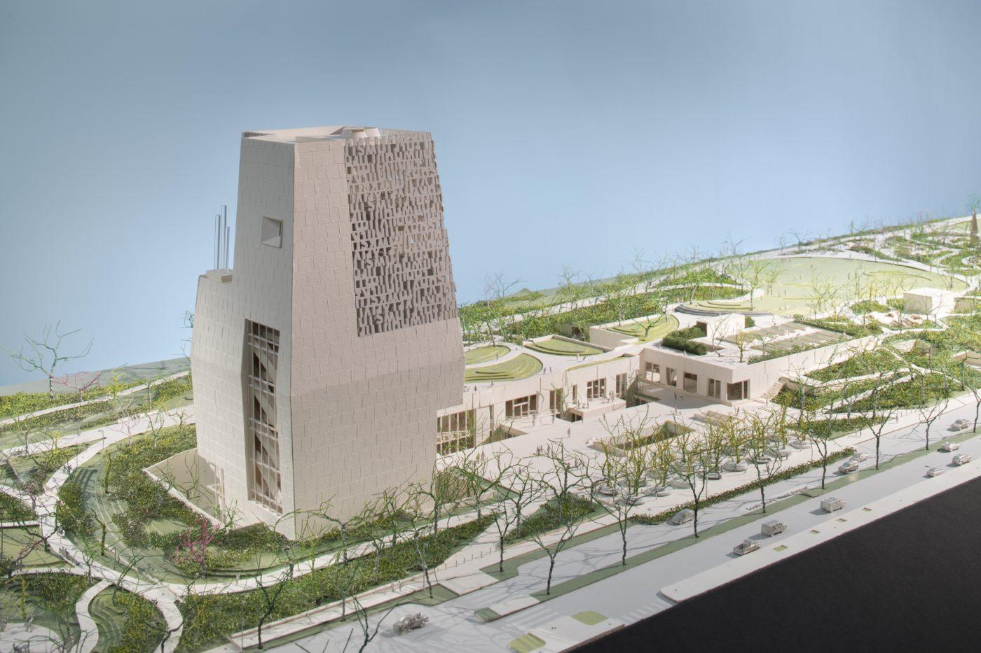 Obama Center Chicago